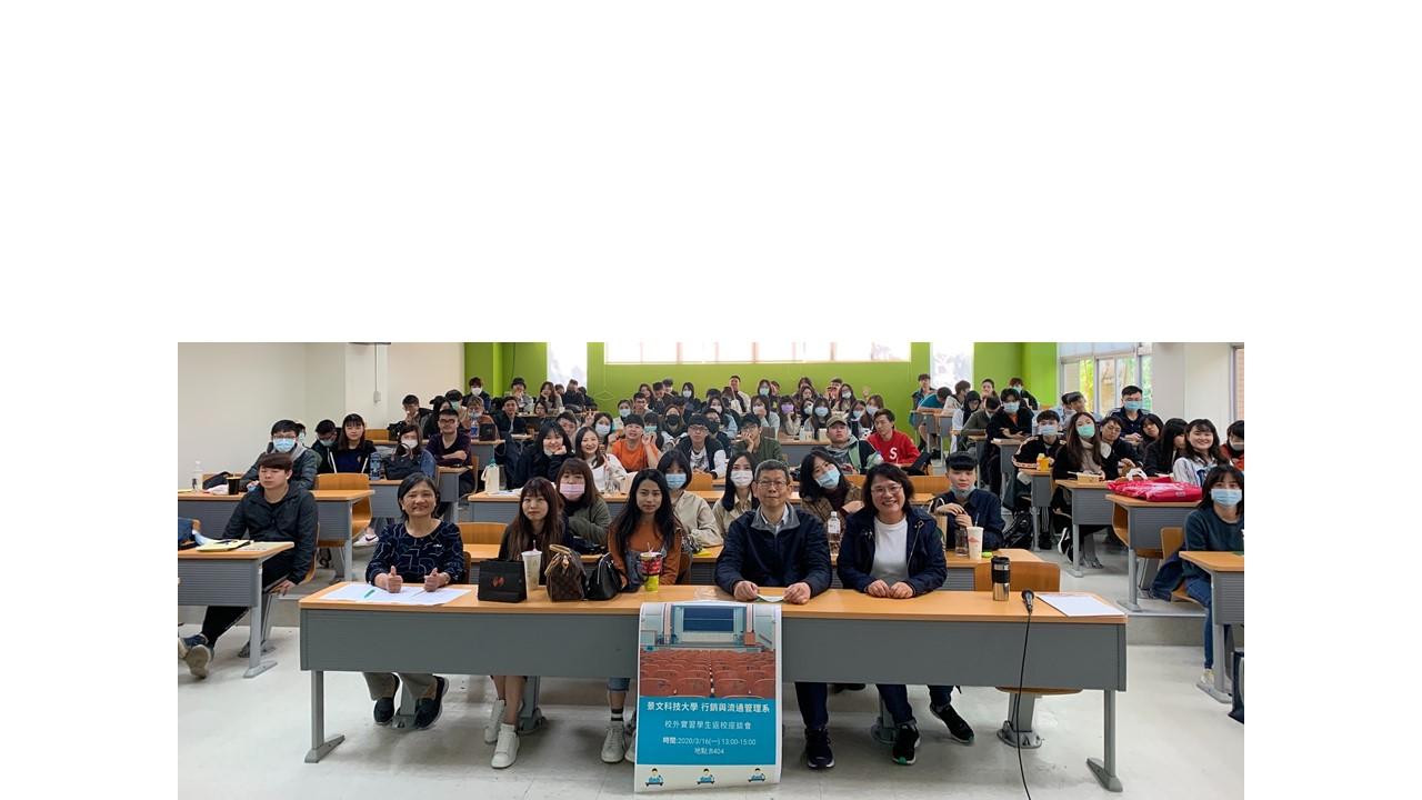 🌟2020校外實習返校座談會-華碩實習分享🌟